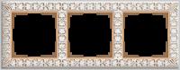 WERKEL ANTIK Рамка на 3 поста (белое золото)